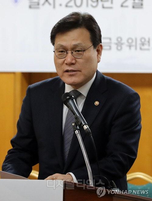 """최종구 금융위원장 """"P2P대출, 가이드라인으로 규율 어려워…법제화 절실"""""""